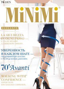 Minimi Avanti 70
