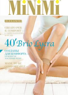 Minimi Brio Lycra 40