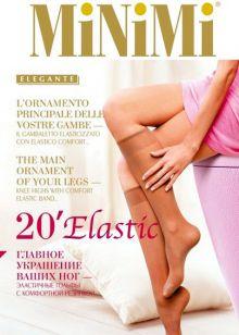 Minimi Elastic 20