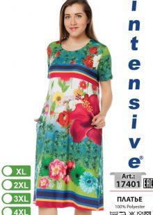 Intensive платье 17401