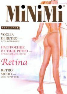 Minimi Retina