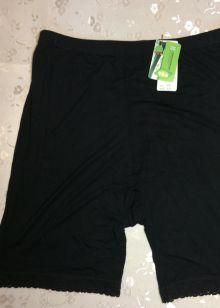 Bamboo Бамбук панталоны 806